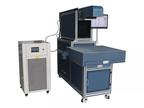 automatic dynamic co2 laser marking machine