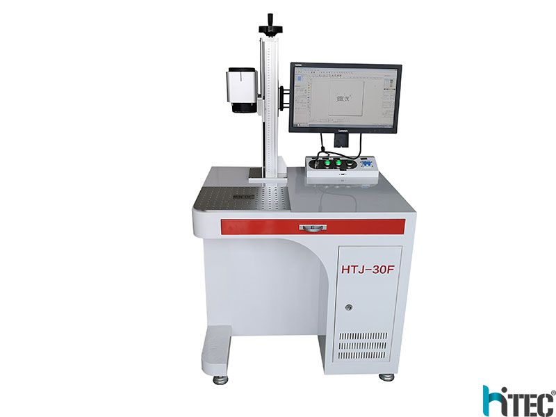 30w fiber laser marking machine for stainless steel cost