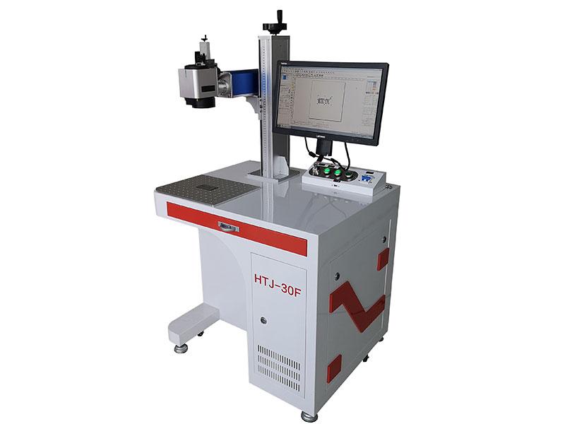 fiber laser marking machine price