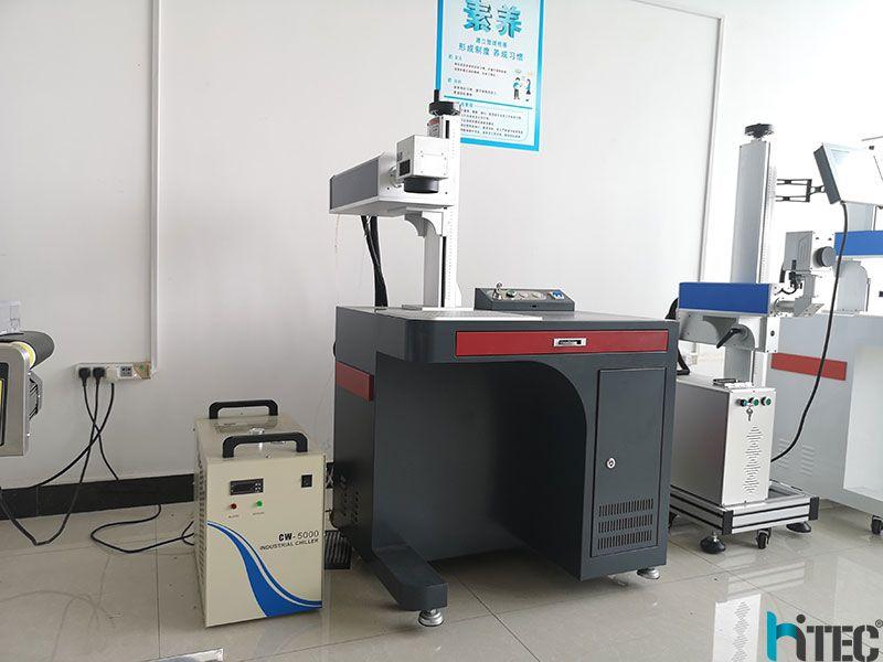nometal laser marking machine