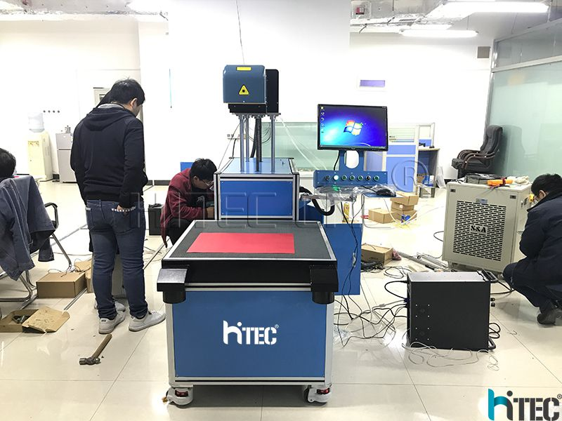 dynamic laser marking machine