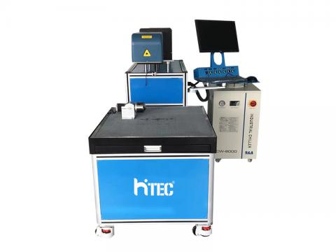 automatic dynamic co2 laser marking machine