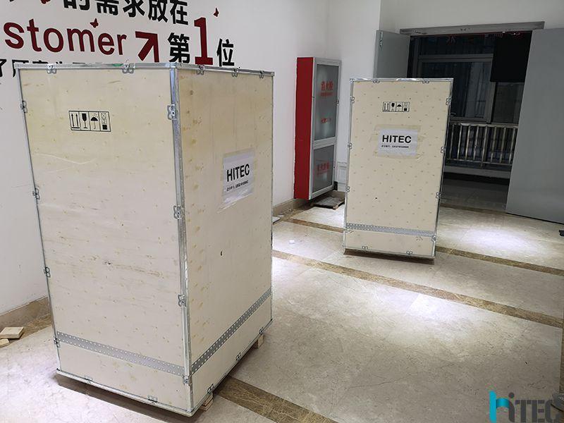 HITEC CNC