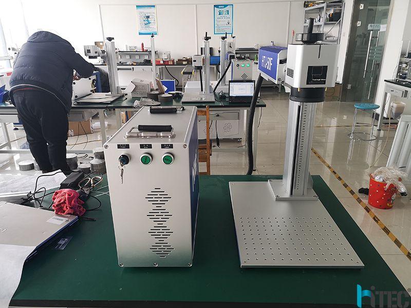china laser marking machine price