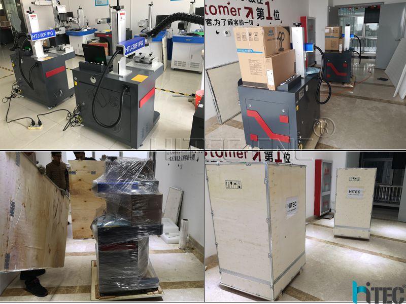laser marking machine IPG