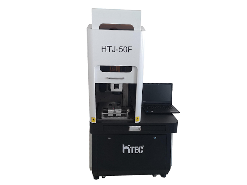 50W Laser Marking Engraving Machine for Gold Jewellery