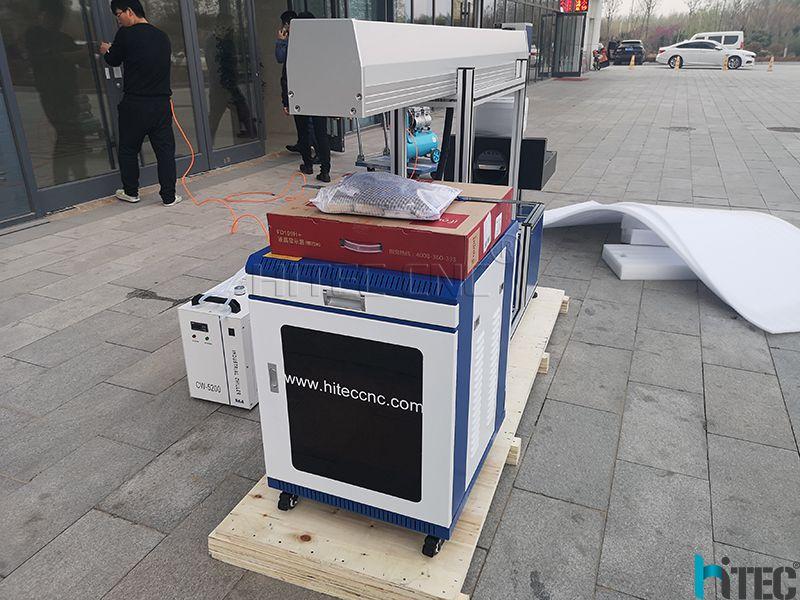 HITEC Co2 laser engraving machine