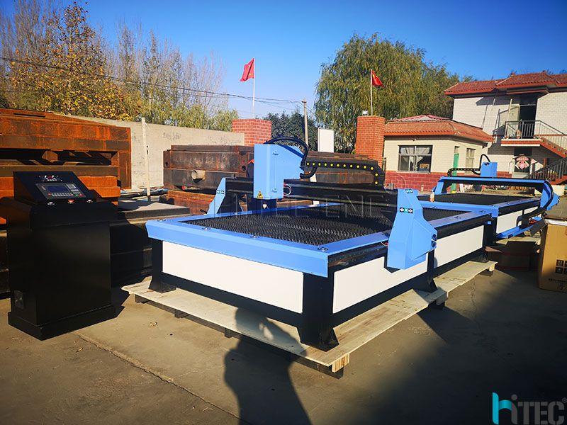 China metal cutter price