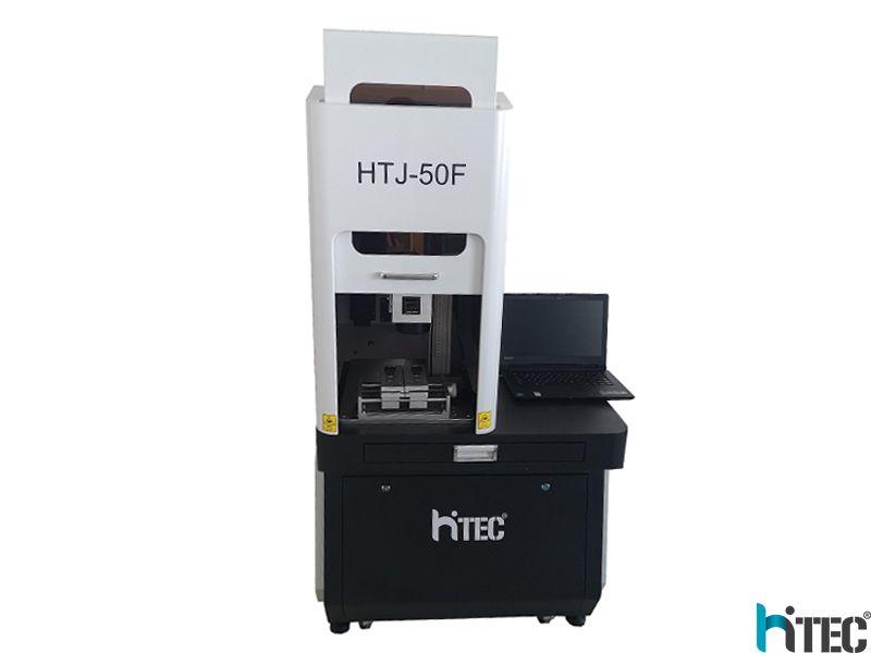 100w fiber laser marking